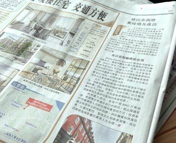 【香港經濟日報】移民查詢增 憂疫情及政治