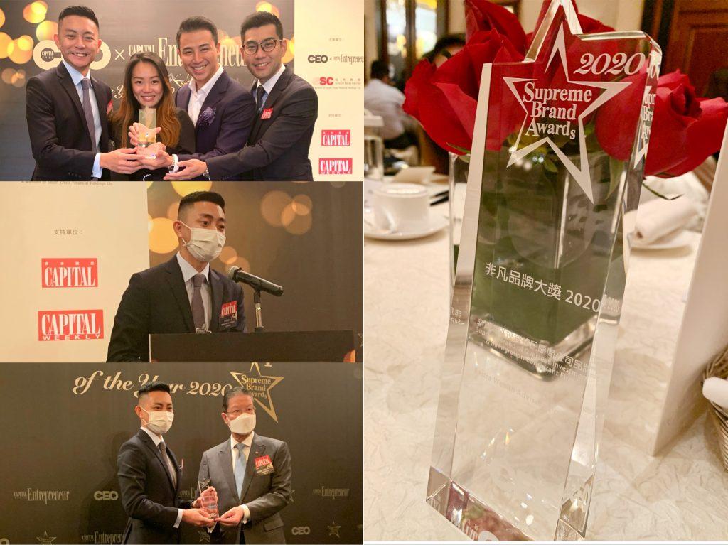 CAPITAL award 2020 -01