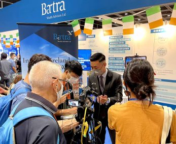 Immigration to Ireland records a sharp rise – Bartra raised HK$200 million